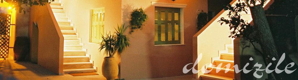 Domizile Reisen: Spiti Calypso - Apartment Clio