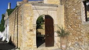 Villa Fokas